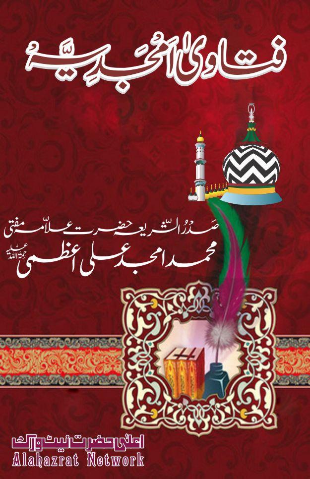 Waqar Ul Fatawa Pdf